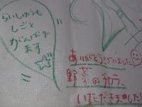 IMG_1066.jpg