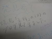IMG_2757.jpg