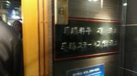 DSC_1468-1280x720.JPG