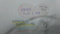 DSC_1525-1280x720.JPG