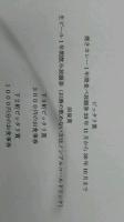 DSC_2791-1200x2133.JPG