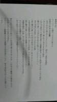 DSC_2792-1200x2133.JPG